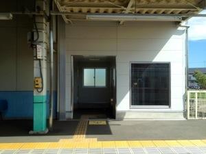 20120813-142732.jpg