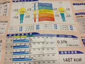 20121118-041757.jpg