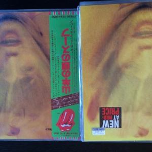 輸入盤と国内盤と両方あるアルバムがけっこうあった。
