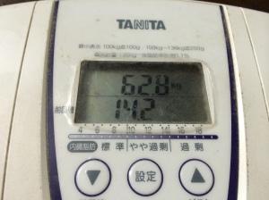 4月20日 起床時に計測