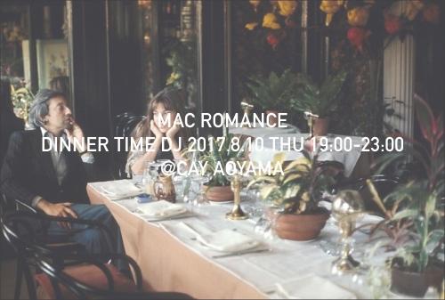 DTM2017.8.10